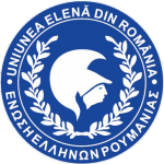 cropped-logo-albastru-alb.png